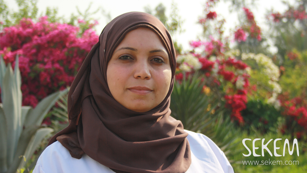 asmaa mohammed ibrahim profile picture