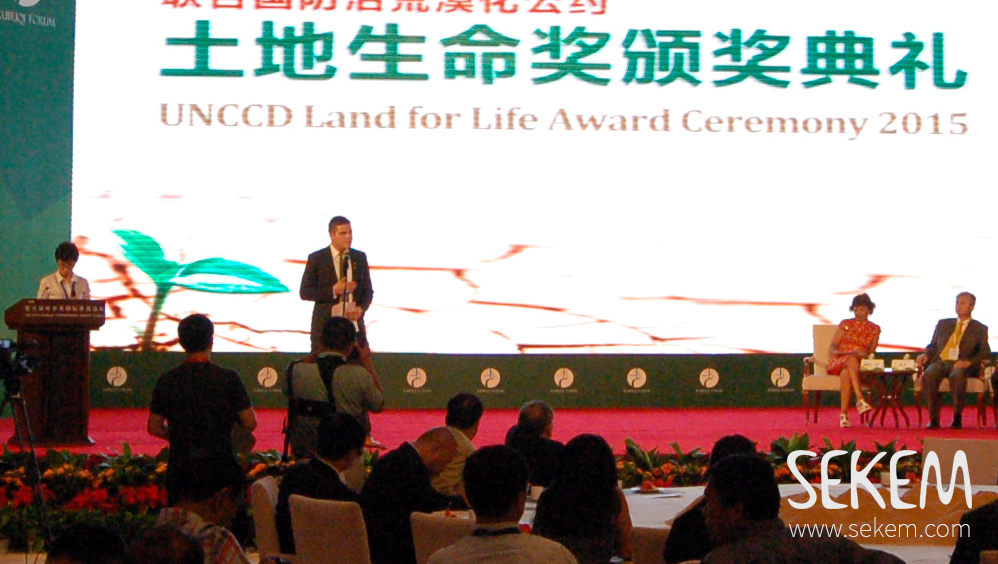 Maximilian giving speech after receiving the Land for Life Award 2015 by UNCCD