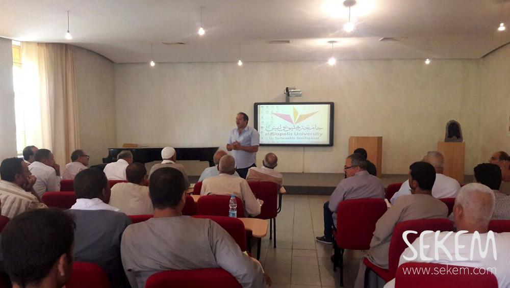 EBDA Workshop