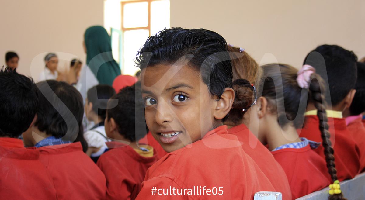 culturallife05