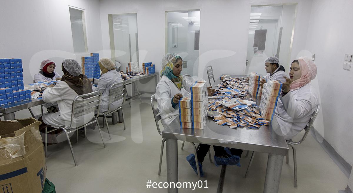 economy01