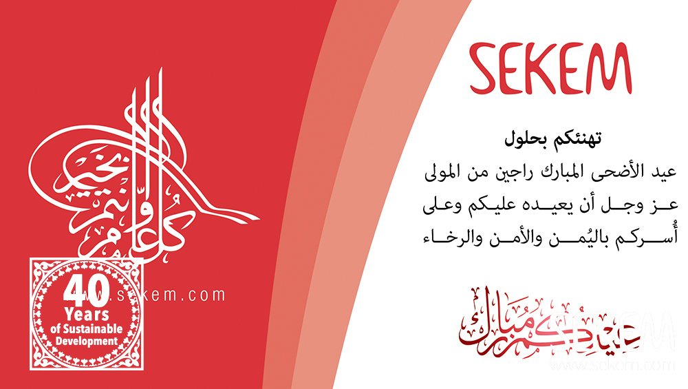 Egypt and SEKEM celebrate Eid Al-Adha