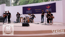 "Heliopolis University Student Band Shines at the ""Space of Culture"""