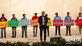 """SEKEMs Frühlingsfest zum Thema """"Wirtschaft der Liebe"""""""