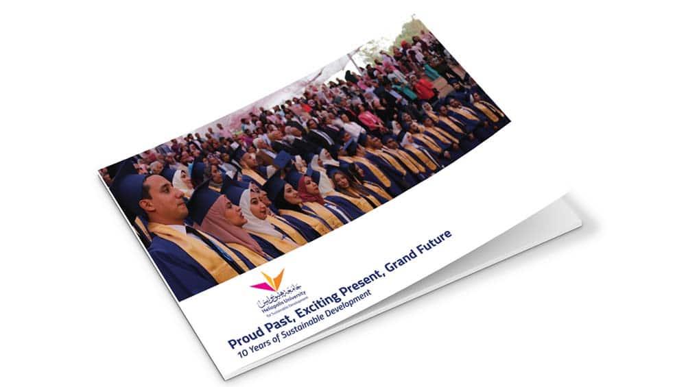 Proud Past, Exciting Present, Grant Future: 10 Years Heliopolis University